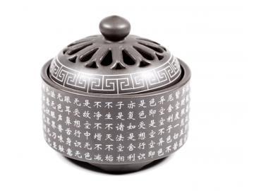 Tao Räuchergefäß mit Deckel u. Sieb