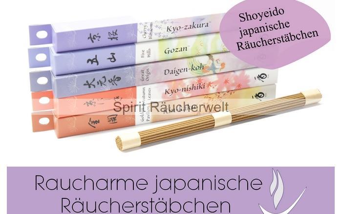 Shoyeido - Japanische Ru00e4ucherstu00e4bchen